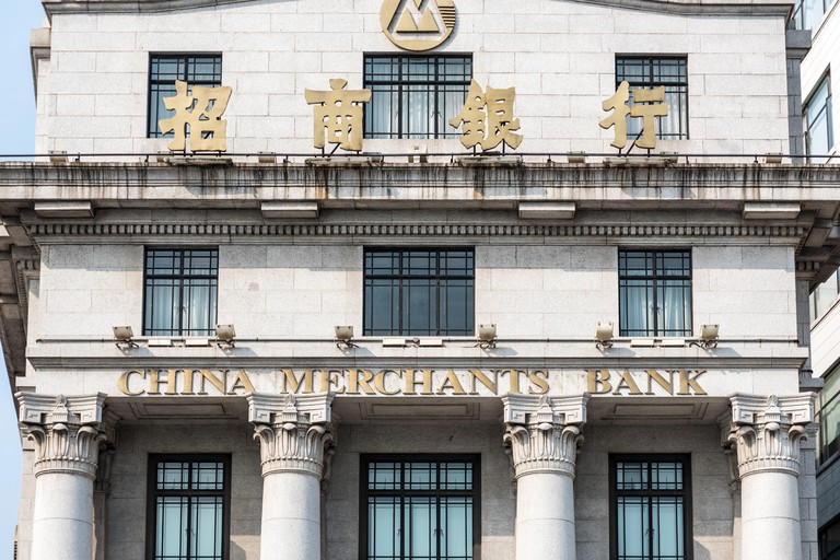 China Merchants Bank building on the Bund in Shanghai, China