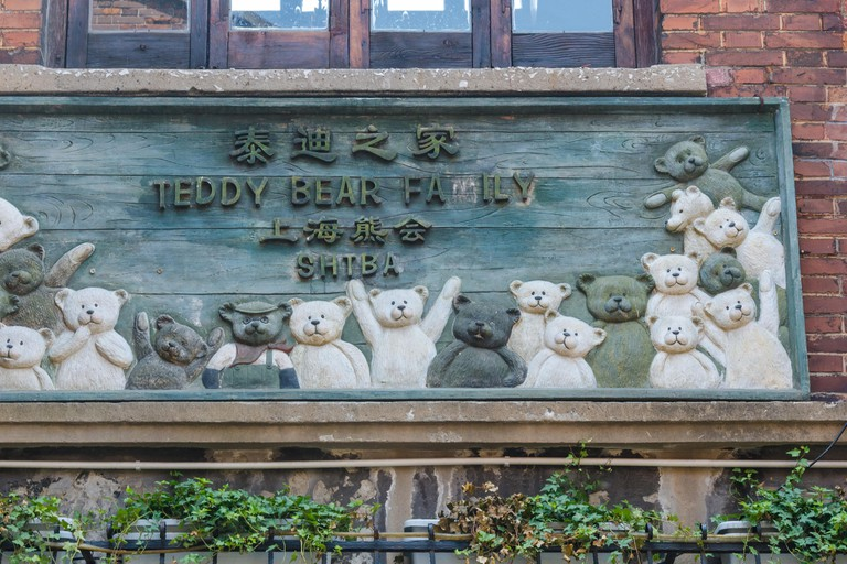 A sign for 'Teddy Bear Family' on a brick wall in Tianzifang in Shanghai, Chine.