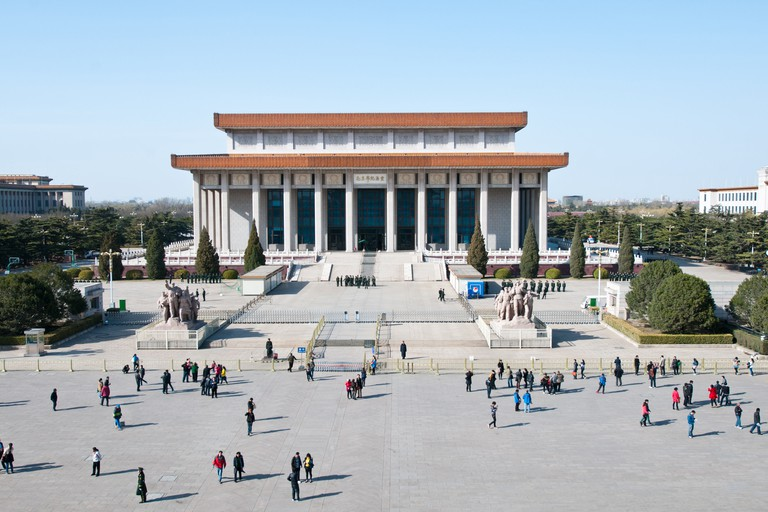 Chairman Mao Memorial Hall (Mausoleum of Mao Zedong) in Beijing