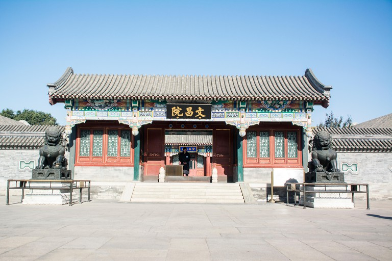 The Wenchang Hall, The Summer Palace, Beijing, China