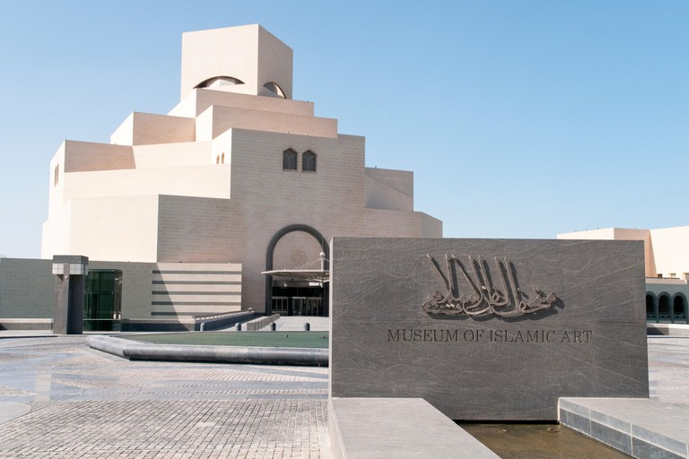 The front entrance to the Museum of Islamic Art in Doha, Qatar, designed by architect Ieoh Ming Pei.
