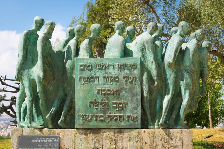 Yad Vashem memorial, Israel