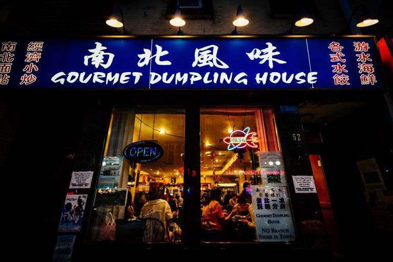 Restaurant in Chinatown, Boston, Massachusetts.