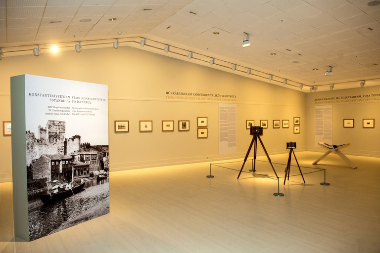 The Pera Museum hosts exhibitions covering a variety of styles and subjects
