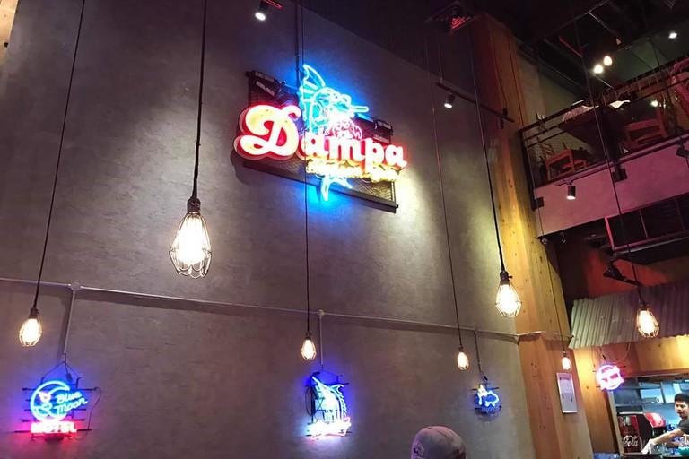Dampa restaurant in Dubai