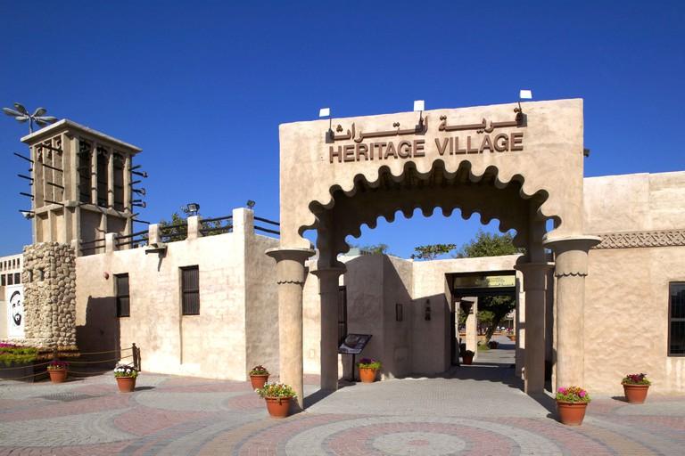 Al Shindagha museum village
