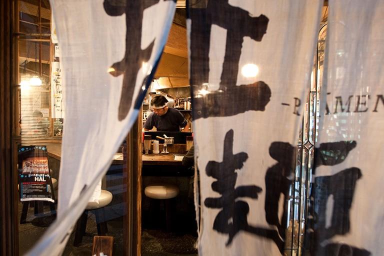 Ramen noodle restaurant, Tokyo