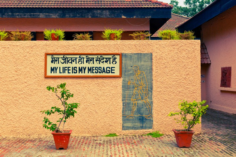 Memorial board with Gandhi's message on the wall in inner courtyard of Mahatma Gandhi museum