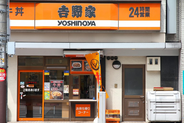Yoshinoya restaurant in Osaka.