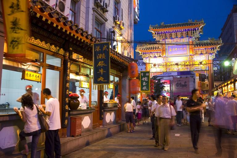 Night Scene of City,Wangfujing District,Beijing