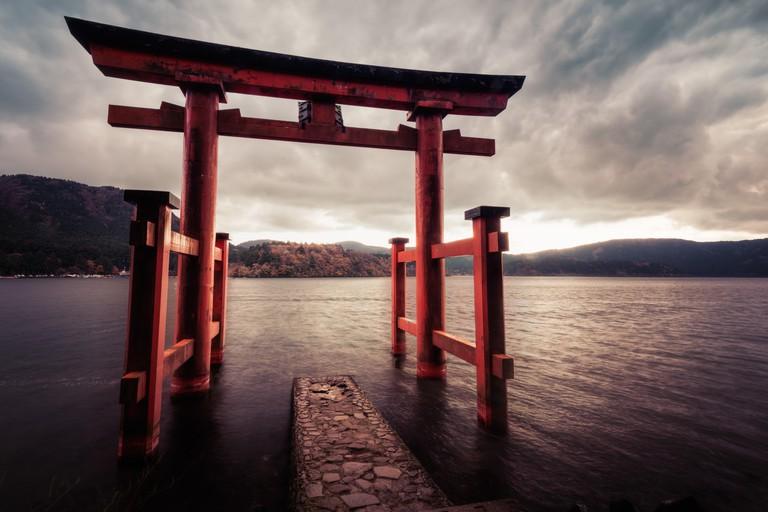 Hakone Shrine taken in 2015