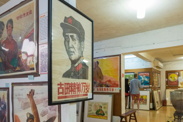 Interior of the Propaganda Poster Art Centre in Shanghai, China, Asia