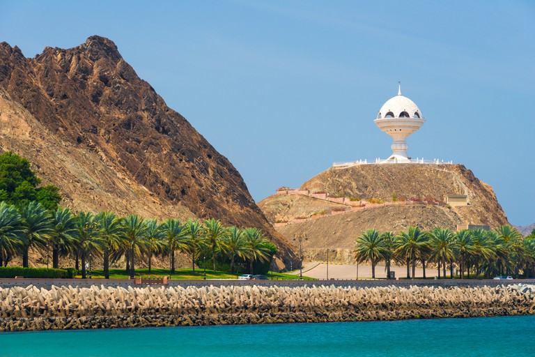 The white Riyam Incense at the Al Bahri Road in Muscat, capital of Oman