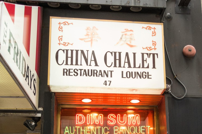 Store front of the China Chalet restaurant / lounge in New York City