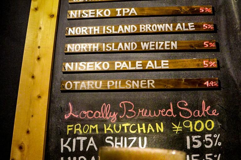 Enjoy a refreshing beer at Niseko Taproom