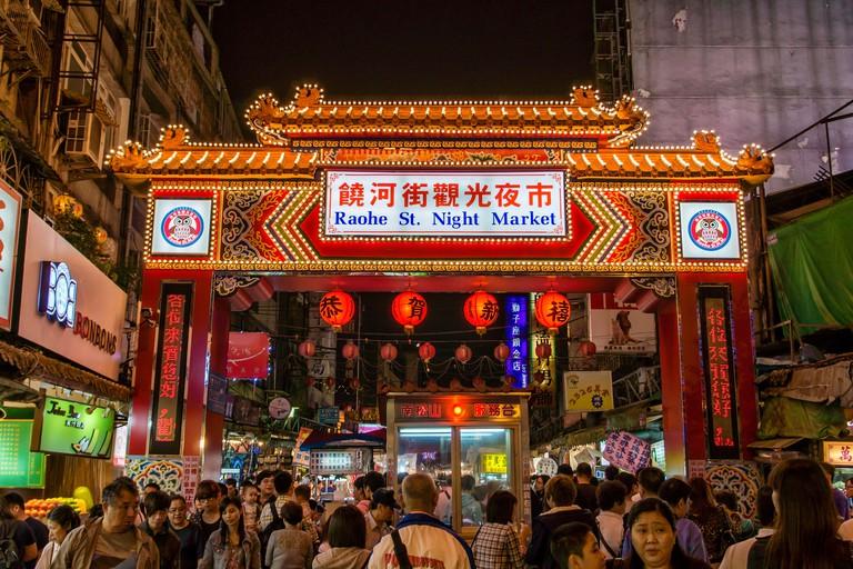 Taipei Raohe Street Night Market