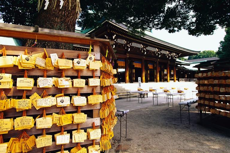 Prayer Plaques at Meiji Shrine