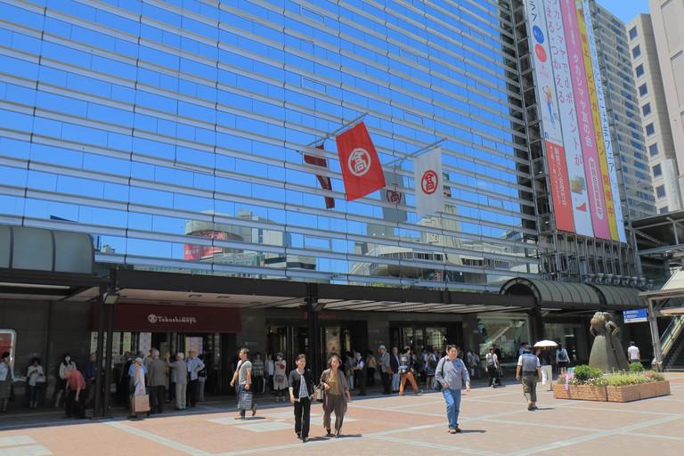 Takashimaya department store in Yokohama Japan.