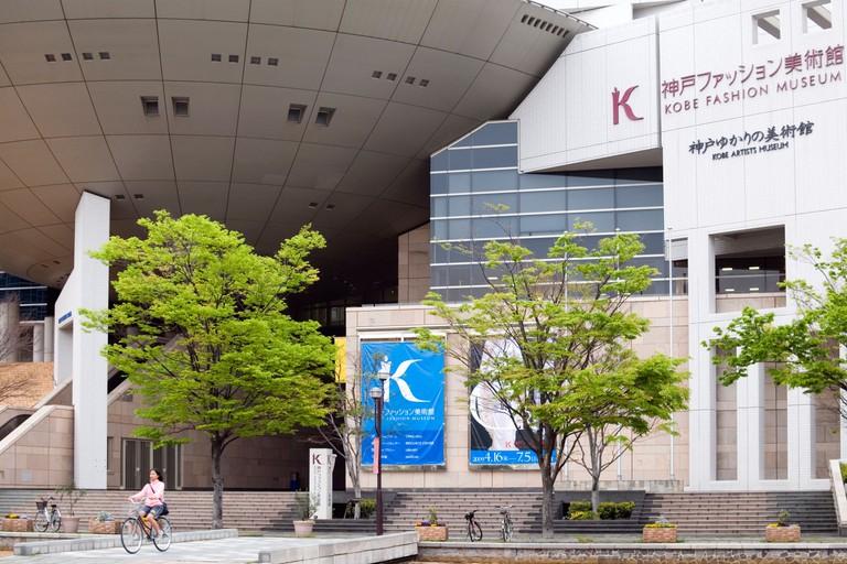 Kobe Fashion Museum, Kobe, Japan
