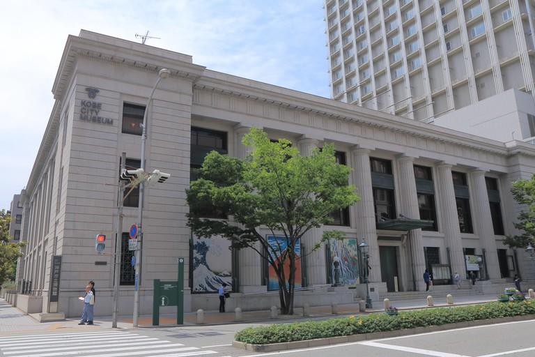 Kobe City Museum in Kobe Japan.