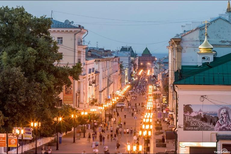 Free Dating Nizhniy Novgorod