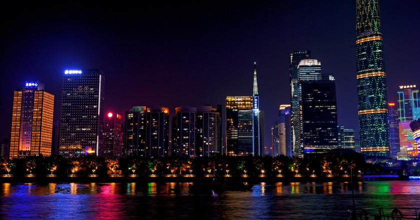 City Night | © llee_wu / Flickr