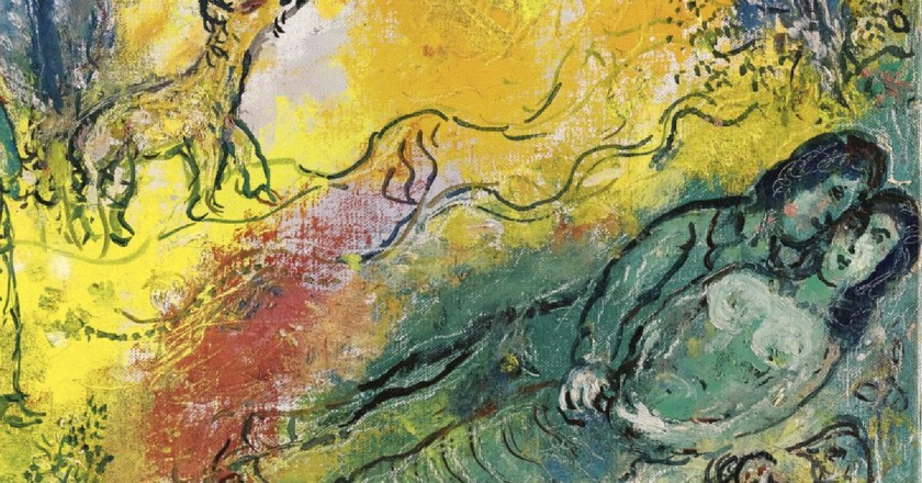 Donkey in the Red Sky, Marc Chagall | © cea +/Flickr