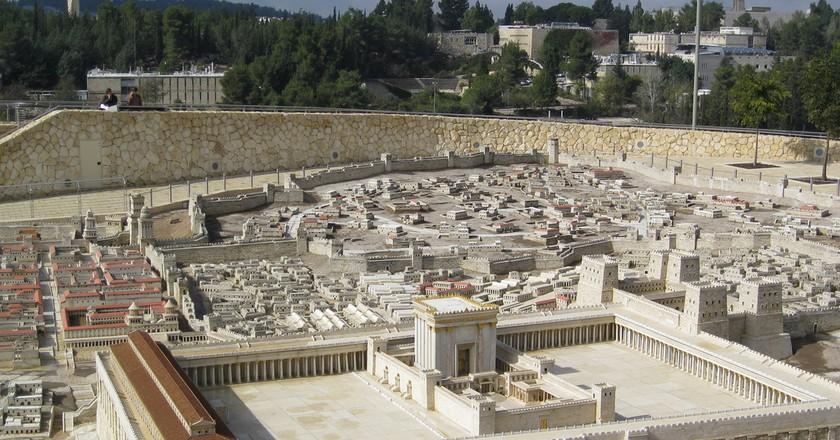 Israel Museum | © Chris Yunker/Flickr