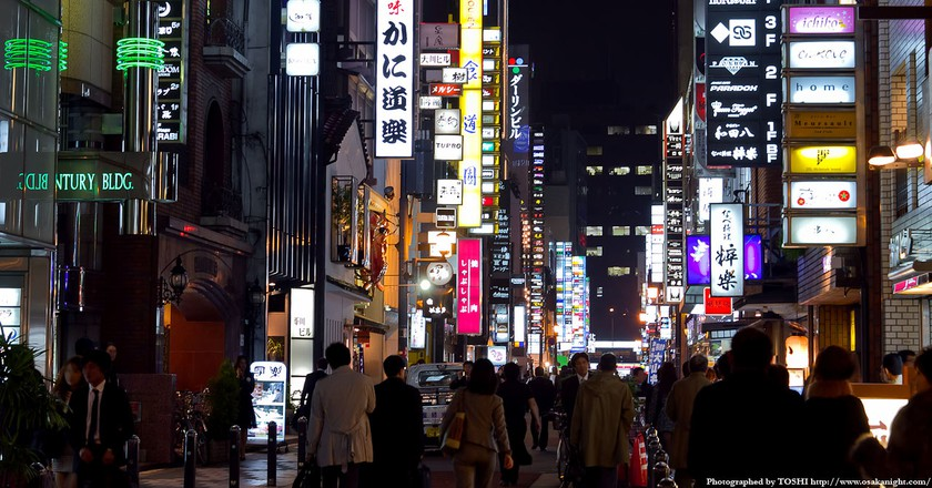 Night Scene, Osaka | Courtesy of Okasa Night