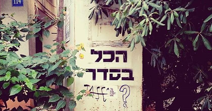 """""""Is everything ok?'' Streetart courtesy of Jeni Raitsin"""