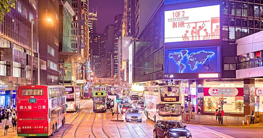 Central Hong kong|© johnlsl Flickr