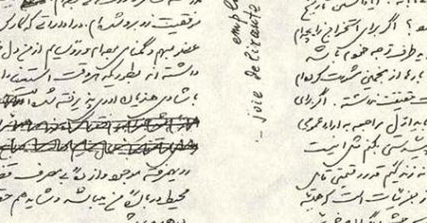 Sadegh Hedayat's The Blind Owl: An Introduction