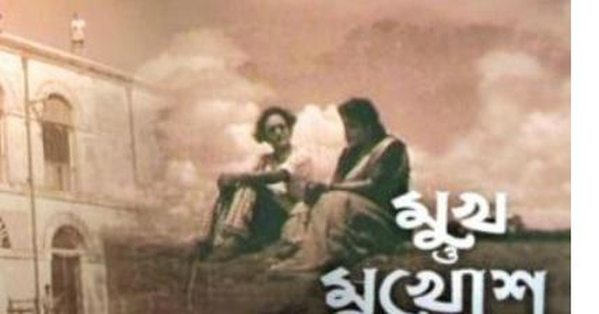 Dhallywood: Capturing the Turmoil of Bangladeshi History