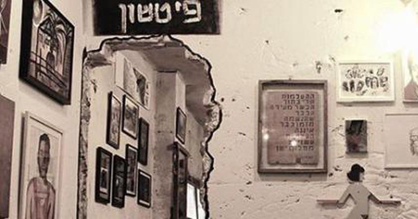 The Top 5 Art Galleries in Tel Aviv's Jaffa