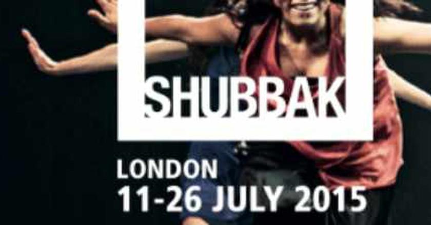 Explore Contemporary Arab Culture At London's Shubbak Festival