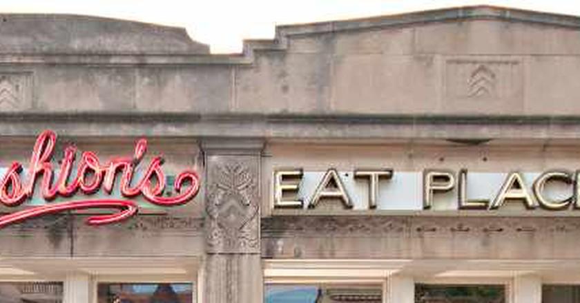 The 10 Best Restaurants In Adams Morgan