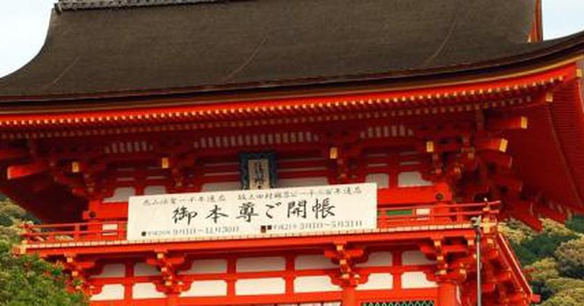 10 Best Restaurants In South Higashiyama, Kyoto