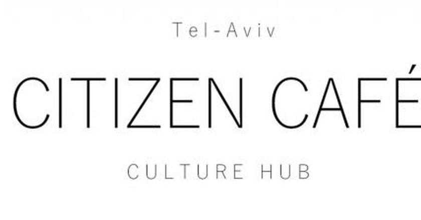 Citizen Café | The Secret Ingredient Behind Israeli Culture