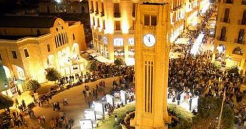 Top 10 Things To See And Do In Beirut's Central District