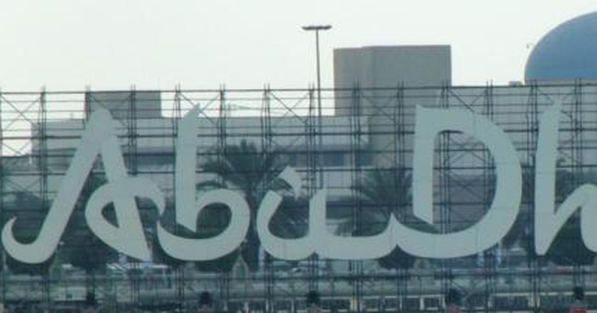 10 Best Shopping Areas In Abu Dhabi