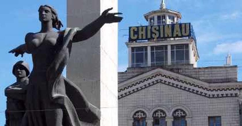 The 10 Best Cultural Hotels in Chișinău, Moldova