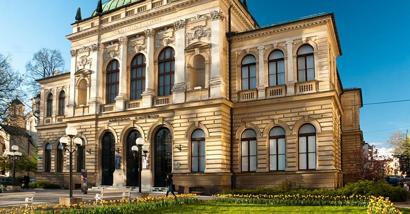 National Gallery Ljubljana  © Tit Bonač/WikiCommons