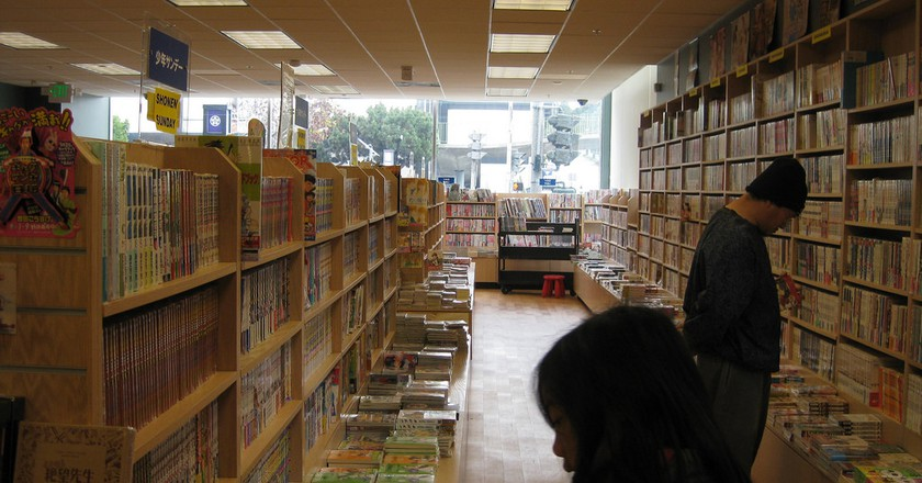 Kinokuniya Bookstore © Michael Ocampo/Flickr