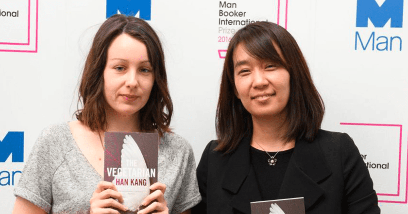 South Korean Book 'The Vegetarian' Wins Man Booker International Prize