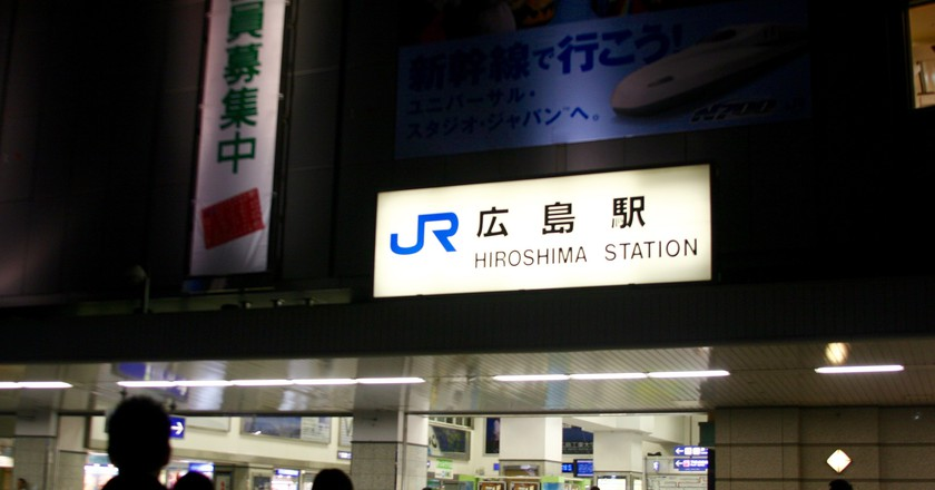 Hiroshima Station | Courtesey of Gigi Chung