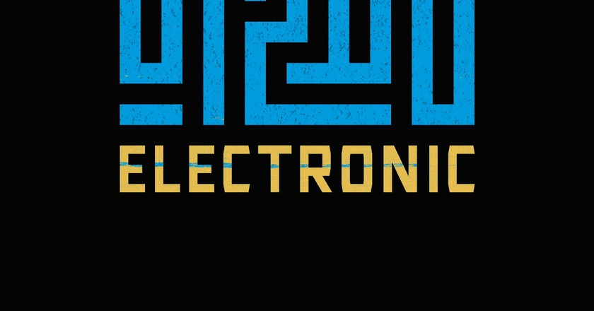 Atlas Electronic logo © Atlas Electronic