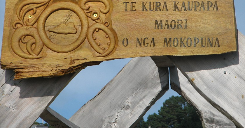 A Māori-immersion school in Seatoun, aiming to revitalise this ancient language. | ©WikiCommons