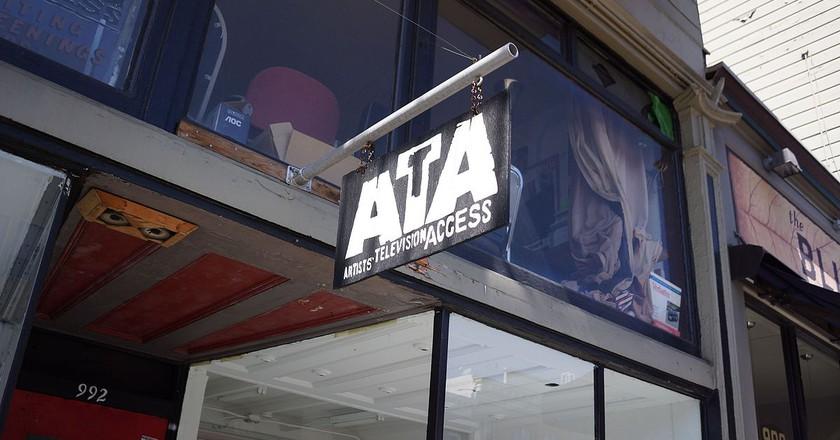 ATA © Plateaueatplau/Wikipedia