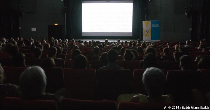 2014 AIFF | Courtesy of the Athens International Film Festival