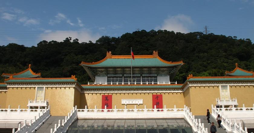 National Palace Museum, Taipei City, Taiwan | © Edgar Alan Zeta-Yap / Flickr